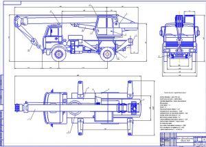 Конструирование элементов грузоподъёмных машин